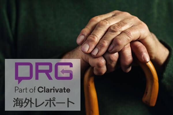 高齢者向け医療ビジネスをめぐる米保険大手の争い|DRG海外レポート