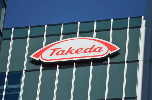 Takeda Corona Eye