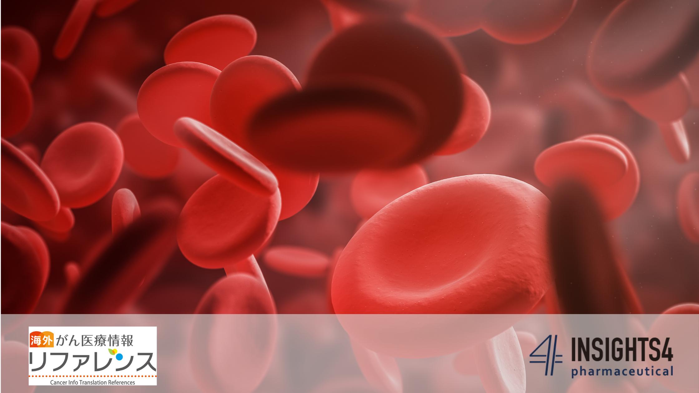 リツキシマブを加えた治療法が高悪性度B細胞リンパ腫の若齢患者に有効